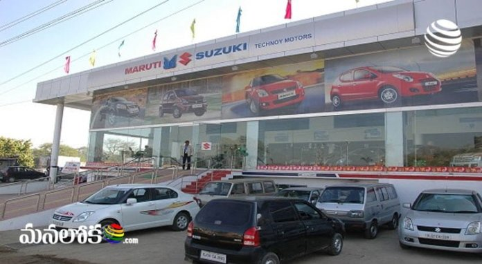 maruti suzuki offers buy now pay later scheme for new car buyers