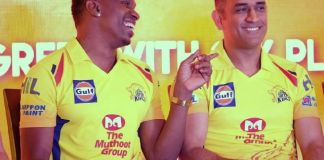 dj bravo special song for his captain ms dhoni