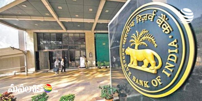 rbi focuses on giving cyber security to co-operative banks