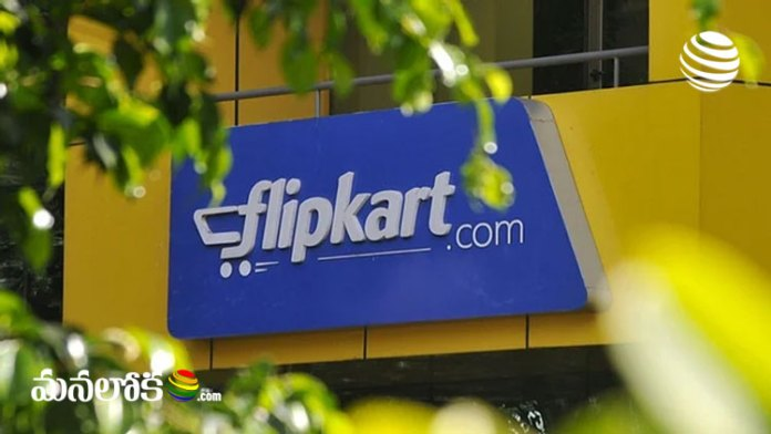 flipkart offers students 45 days paid internship
