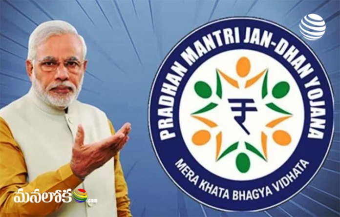 you can get rs 5000 via overdraft facility with jan dhan account