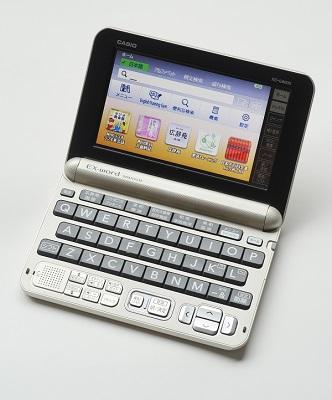 エクスワードXD-G8000