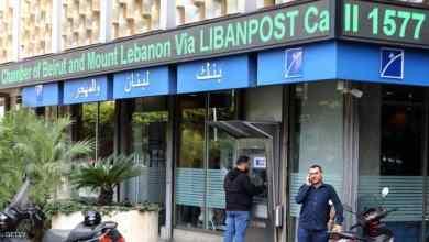 حكومة لبنان الجديدة