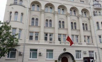 В посольстве Кыргызстана в РФ разоблачили фейк о приеме граждан по Форме 2