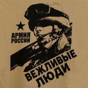 Войдут ли в Беларусь Вежливые люди