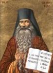 ACATISTUL SFÂNTULUI CUVIOSULUI PĂRINTELE NOSTRU SERAFIM ROSE DIN PLATINA