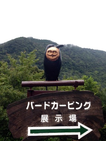 Scary owl leading the way to a museum. We decided not to visit...