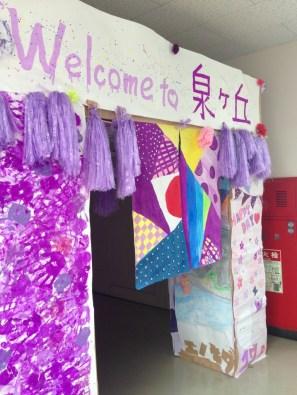 Welcome to Izumi's bunkasai