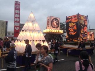 Procession at Okage Matsuri