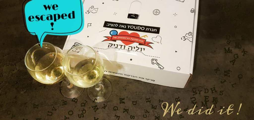 שתי כוסות יין וקופסה של YOUDO לבילוי רומנטי עם בן הזוג