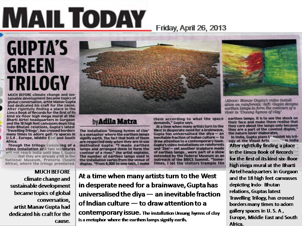 Mail Today article, Manav Gupta's river of clay installation, Earthen Lmaps, Installation