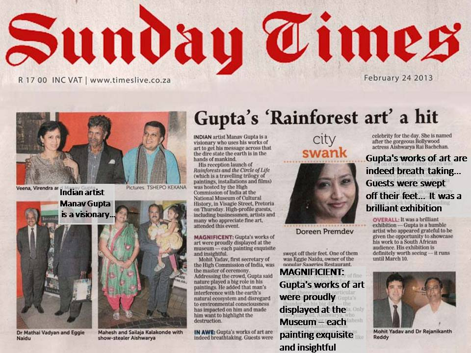 Sunday Times, South Africa, News, Manav Gupta exhibition, UNSUNG HYMNS OF CLAY