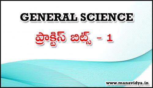 general science practice bits