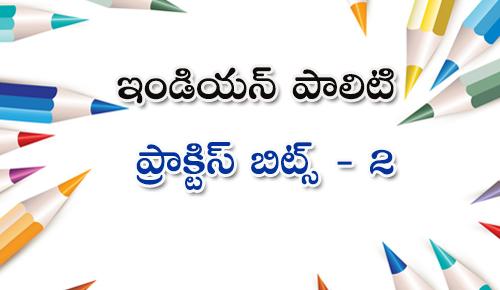 indian polity practice bits in telugu pdf download