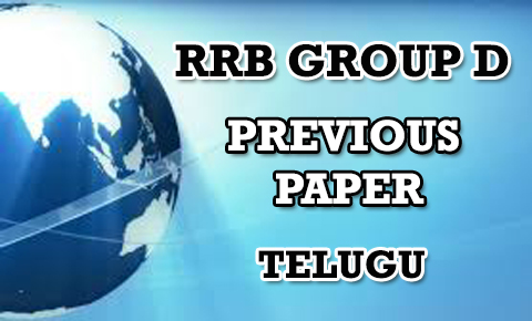 RRB Group D Previous Paper Free Download