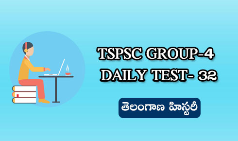 TSPSC GROUP-4 DAILY TEST 32