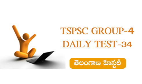 TSPSC GROUP-4 DAILY TEST-34