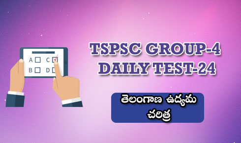 TSPSC GROUP-4 DAILY TEST 24