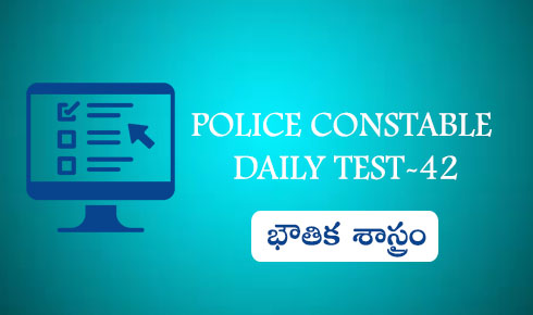 POLICE CONSTABLE DAILY TEST-42