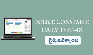 POLICE CONSTABLE DAILY TEST-48