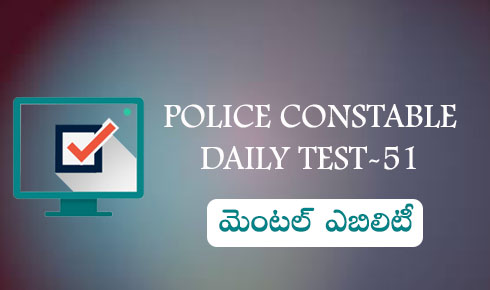 Police Constable Daily test-51(Mental Ability)