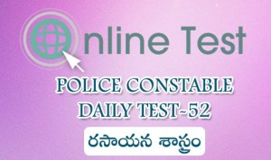 POLICE CONSTABLE DAILY TEST-52