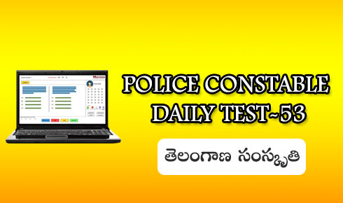 Police constable Daily test-53(Telangana Culture)