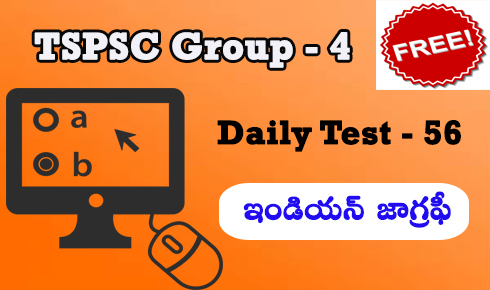 tspsc group-4 daily test-56