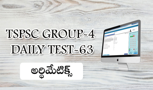 TSPSC GROUP-4 DAILY TEST-63