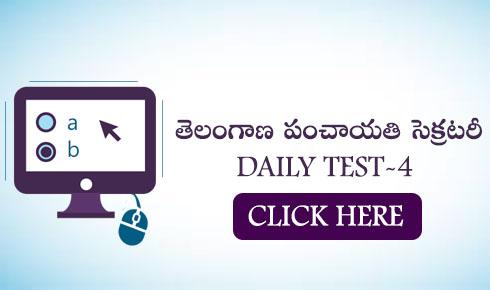 Ts Panchayat Secretary Act mock test-4