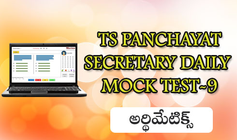 TS PANCHAYAT SECRETARY DAILY MOCK TEST-9