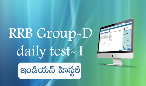 RRB Group-D Daily mock test-1(Indian History)
