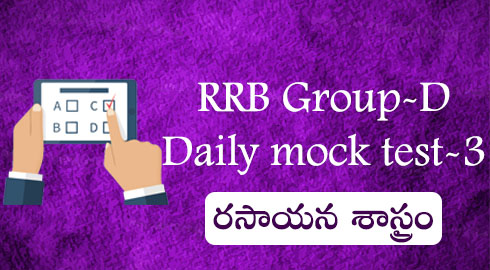 RRB Group-D Daily mock test-3