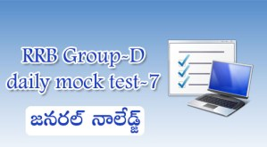 RRB Group-D daily mock test-7