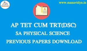 ap dsc previous paper sa physics