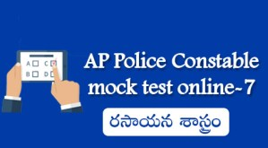 AP Police Constable mock test online-7