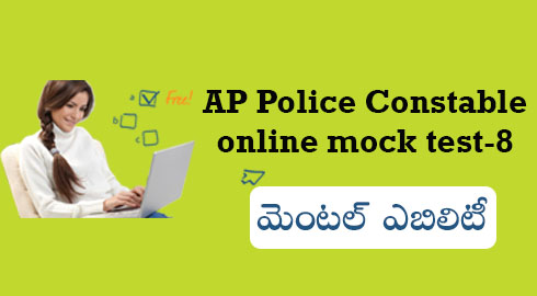 AP Police Constable Online mock test-8