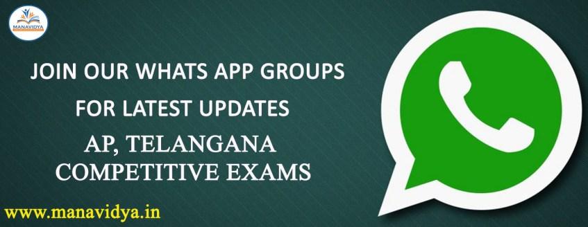 manavidya whats app groups
