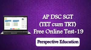 AP DSC SGT (TET cum TRT) Free Online Test-19