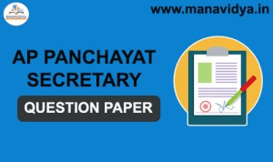 ap panchayat secretary previous paper download