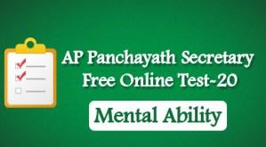 AP Panchayath Secretary Free Online Test-20
