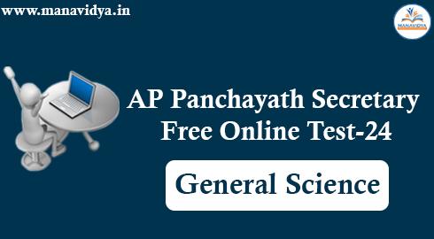 AP Panchayath Secretary Free Online Test-24