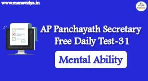 AP Panchayath Secretary Free Daily Test-31