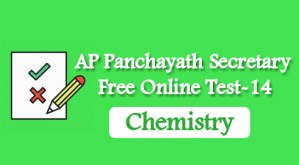 AP Panchayath Secretary Free Online Test-14