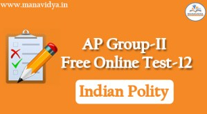 AP Group-II Free Online Test-12