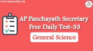 AP Panchayath Secretary Free Daily Test-33