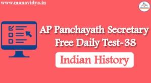 AP Panchayath Secretary Free Daily Test-38