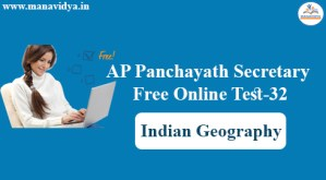 AP Panchayath Secretary Free Online Test-32
