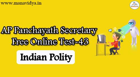 AP Panchayath Secretary Free Online Test-43