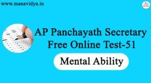 AP Panchayath Secretary Free Online Test-51
